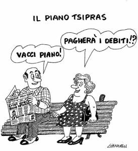 piano greco